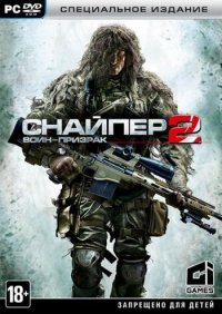 Sniper: Ghost Warrior 2. Special Edition (2013) PC | RePack by Fenixx