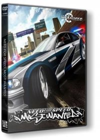 Need for Speed: Most Wanted [Black Edition] (2005) PC | RePack