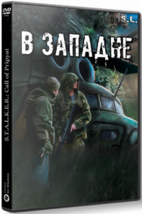 Сталкер В ЗАПАДНЕ [1.6.0.2] (2018) PC | RePack by SeregA-Lus