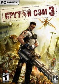 Serious Sam 3: BFE. Deluxe Edition (2011) PC | RePack by Fenixx