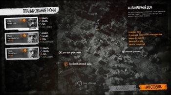 This War of Mine [v 6.0.0 + DLCs] (2014) PC | RePack от xatab