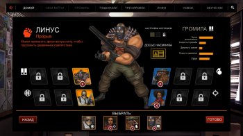 TASTEE: Lethal Tactics - Ultimate Collector's Edition (2016) PC | Лицензия