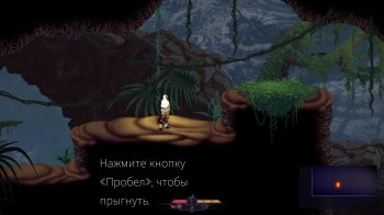 Sundered: Eldritch Edition (2017) PC | RePack от xatab