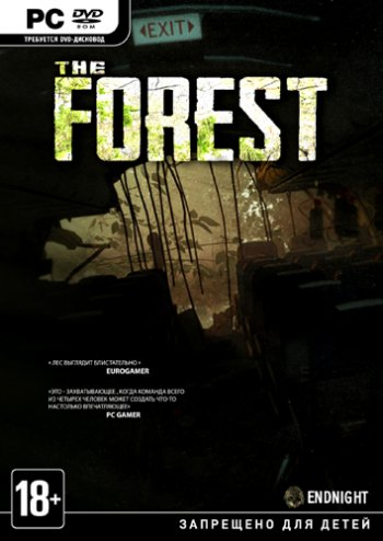 The Forest [v 1.10] (2018) PC   RePack от xatab