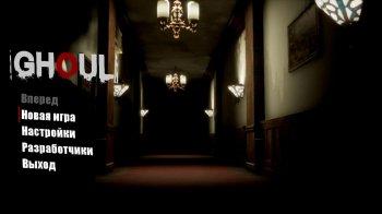 GHOUL (2018) PC | Лицензия