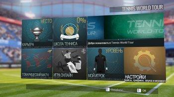 Tennis World Tour (2018) PC   RePack от qoob