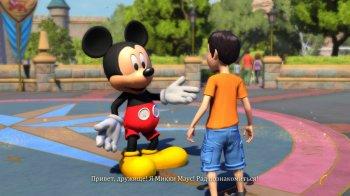 Disneyland Adventures (2018) PC | RePack от qoob