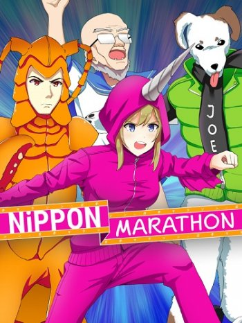 Nippon Marathon (2018) PC   Лицензия