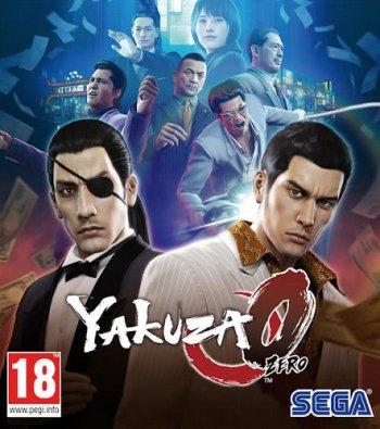 Yakuza 0 (2018) PC | RePack от xatab