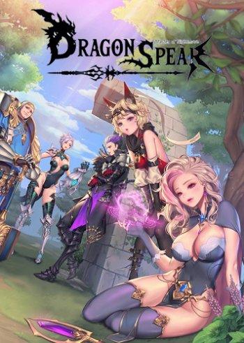 Dragon Spear (2018) PC   Лицензия
