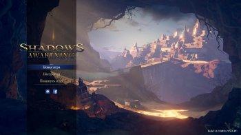 Shadows: Awakening [v 1.3.1 + DLCs] (2018) PC | RePack от xatab