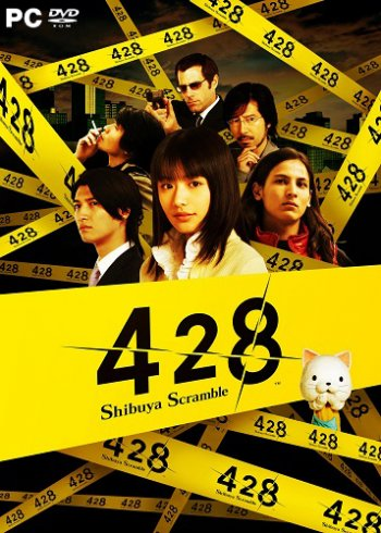 428: Shibuya Scramble (2018) PC | Пиратка