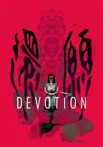 Devotion [1.0.5] (2019) PC   Лицензия