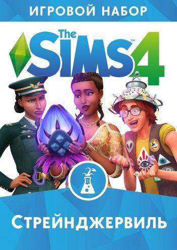 The SIMS 4 Стрейнджервиль (2019)