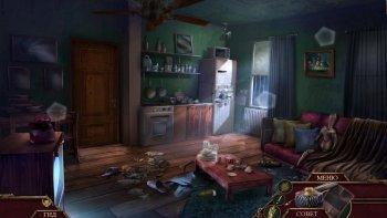 Досье Андерсена 2: Цена жизни (2019) PC | Пиратка