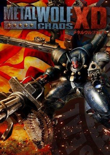 Metal Wolf Chaos XD (2019) PC | Лицензия
