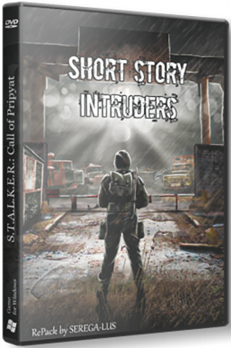 Сталкер Short story - Intruders